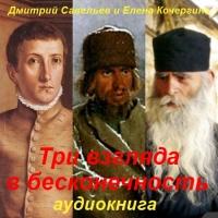 Православные Аудиокниги Торрент